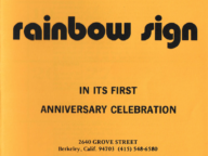First Anniversary Brochure