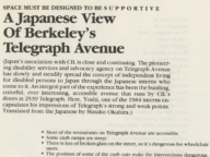 A Japanese View of Telegraph Ave